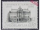 Jugoslavija 1969 Univerza u Ljubljani, čisto (**)