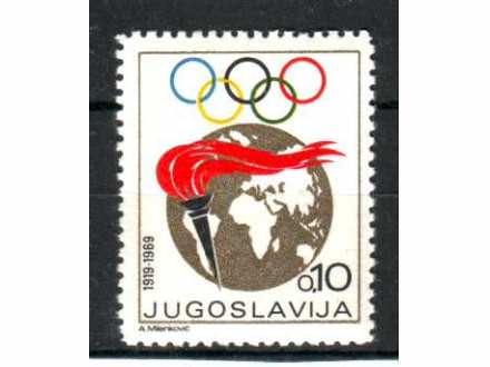 Jugoslavija #1969#  (**)