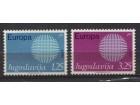 Jugoslavija 1970 Europa-CEPT