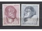 Jugoslavija 1970 Lenjin