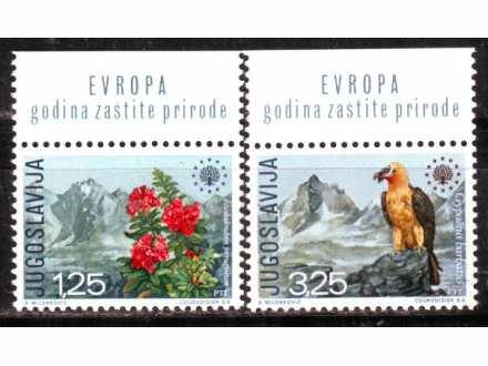 Jugoslavija # 1970 #  (**)