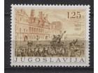 Jugoslavija 1971 100 god Pariske komune