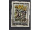 Jugoslavija 1971 600-godišnjica grada Kruševca
