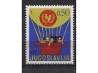 Jugoslavija 1971 Dečja nedelja