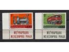 Jugoslavija 1972 50 god Međunarodne železničke unije