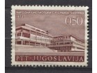 Jugoslavija 1972 Narodna biblioteka Beograd