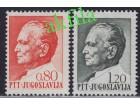 Jugoslavija 1972 Redovne Tito, čisto (**)