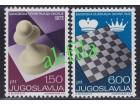 Jugoslavija 1972 Šahovska olimpijada, čisto (**)