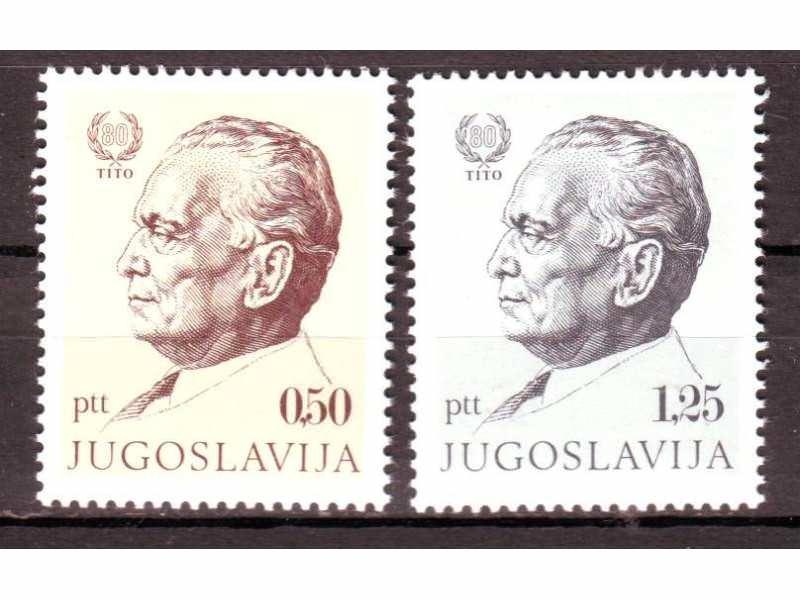 Jugoslavija #1972# (**)