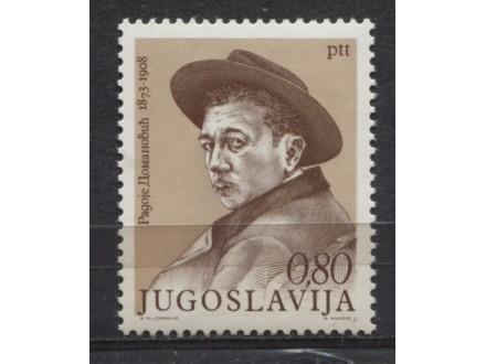 Jugoslavija 1973 100 god rođenja Radoja Domanovića