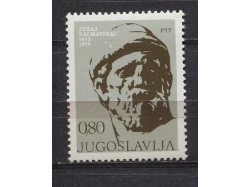 Jugoslavija 1973 500 god smrti Jurja Dalmatinca