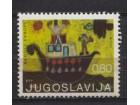 Jugoslavija 1973 Dečja nedelja