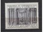 Jugoslavija 1974 200 god Narodne biblioteke u Ljubljani
