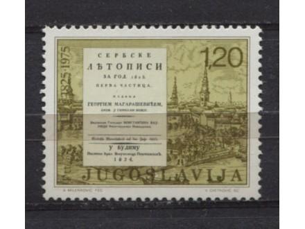 Jugoslavija 1975 150 god letopisa matice srpske