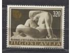 Jugoslavija 1975 Međunarodna godina žena