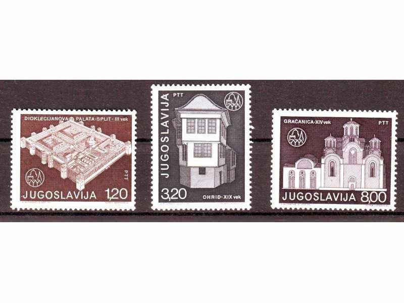 Jugoslavija #1975#  (**)