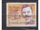 Jugoslavija 1976 100 god rođenja Ivana Cankara