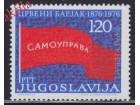 Jugoslavija 1976 100g Crvenog barjaka, čisto (**)