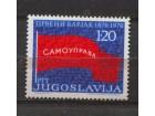 Jugoslavija 1976 Stogodišnjica crvenog barjaka