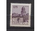 Jugoslavija 1976  Turistički motivi