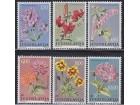 Jugoslavija 1977 Flora - Cveće, čisto (**)