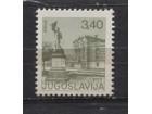 Jugoslavija 1977 Turistički motivi