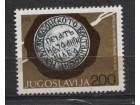 Jugoslavija 1978 100 god ustanka