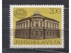 Jugoslavija 1978 Dvadesetogodišnjica obrazovanja učitel