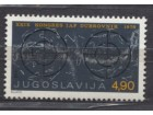Jugoslavija 1978 Kongres međunarodne astronautičke fede