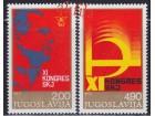 Jugoslavija 1978 XI kongres SKJ, čisto (**)