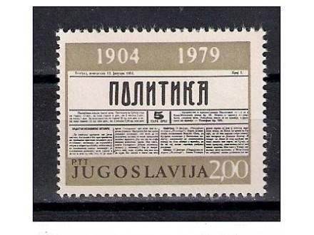 Jugoslavija 1979. Politika,cista