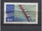 Jugoslavija 1979 VIII Svetsko prvenstvo u veslanju