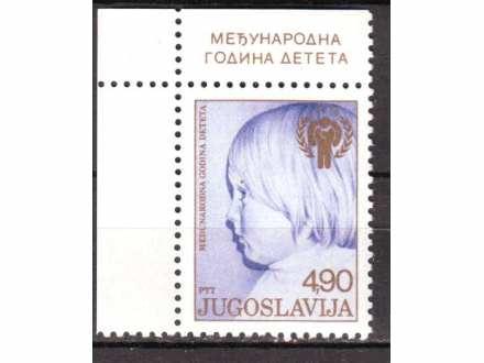 Jugoslavija #1979# (**)