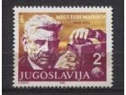 Jugoslavija 1980 100 god rođenja Miltona Manakija