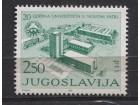 Jugoslavija 1980 20 god Univerziteta u Novom Sadu