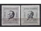 Jugoslavija 1980 Tito