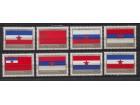 Jugoslavija 1980 Zastave SFR Jugoslavije