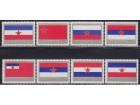 Jugoslavija 1980 Zastave republika, čisto (**)