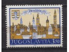 Jugoslavija 1981 800 god grada Varaždina