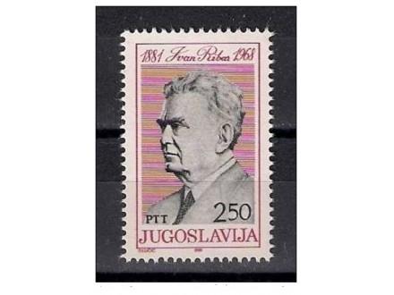 Jugoslavija 1981. Ivan Ribar,cista
