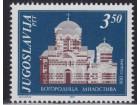 Jugoslavija 1981 Manastir Bogorodice, čisto (**)