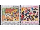 Jugoslavija 1981 Radost Evrope, čisto (**)