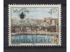 Jugoslavija 1982 800 god Herceg-Novog