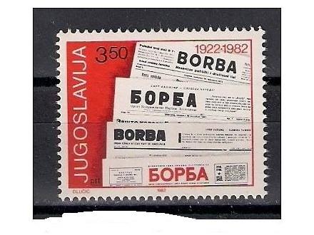 Jugoslavija 1982. Borba,cista
