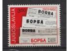 Jugoslavija 1982 Borba