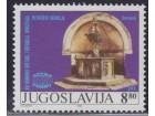 Jugoslavija 1982 Dubrovnik, čisto (**)