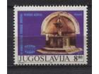 Jugoslavija 1982 XVI kongres federacije putničkih agenc
