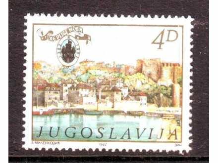 Jugoslavija #1982#  (**)