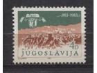 Jugoslavija 1983 100 god grada Pazina
