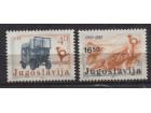 Jugoslavija 1983 100 god prvog automobilskog prevoza po